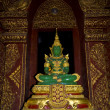 Wat phra singh — Photo