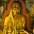 Wat Doi Suthep - Foto de Stock