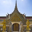 Grand Palace — Stock fotografie