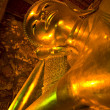 Wat Pho — Stock Photo