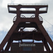 Zollverein — Foto de Stock
