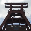Zollverein — Stock fotografie
