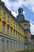 University in Bonn — Stock Photo