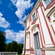 Palace Kadriorg — Stock Photo