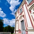 Royalty-Free Stock Photo: Palace Kadriorg