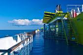 Moderno ferry — Foto de Stock