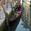 Royalty-Free Stock Photo: Gondola