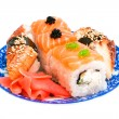 Sushi Japanese — Stock Photo