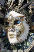Beautiful decorative venetian mask — Stock Photo