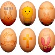 Easter Eggs — Stock Photo #5604656