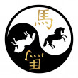 Year of the Horse — Stock Photo #5639120