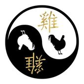 Year of the Rooster — Stock Photo