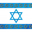 Stock Photo: Israel flag and golden stars