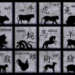 Stock Photo: Chinese Zodiac symbols
