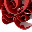 Stok fotoğraf: Beautiful abstract 3d design background