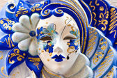 Impressive Venetian Mask — Stock Photo