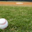 Royalty-Free Stock Photo: Baseball on Field