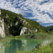 Plitvice lake — Stock Photo #5668825