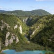 Plitvice lake — Stock Photo #5668894