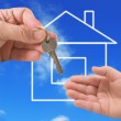 The house and hand — Stock Photo #6548023