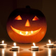 Halloween lantern — Stock Photo #6320879