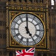 The Clock Tower and the British flag — Stock Photo