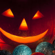 Halloween lantern — Stock Photo