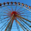 Ferris wheel on a sunny day — Stock Photo #5962952