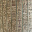 Hieroglyphic carvings on an Egyptian temple wall — 图库照片
