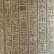 Hieroglyphic carvings on an Egyptian temple wall — Stock Photo #5631553