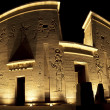 Entrance to the temple of Isis on Philae Island — Lizenzfreies Foto