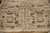 Egyptian hieroglyphics on a temple wall — Stock Photo