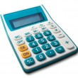 图库照片: White calculator green white yellow button