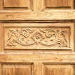 Stock Photo: Pattern carved door