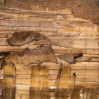 Stock Photo: Decayed wood wall crack