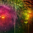 Colorful Fire Work — 图库照片