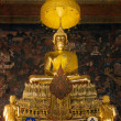 "Principal Buddha image ""Phra Buddha Deva Patimakorn"" - Stock Photo"