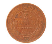 Old russian coins — Stock Photo