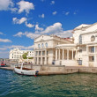 Sevastopol harbor. The central quay - Stock Photo