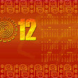 Calendar for 2012 with Mayan glyphs - Stock Photo