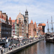 Royalty-Free Stock Photo: Gdansk