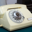 Old phone governmental communications. USSR — Stock Photo