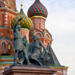 Stock Photo: St. Basil's Cathedral and monument to Minin and Pozharsky
