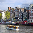 Amsterdam — Stock Photo #5794603
