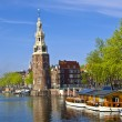 Classical Amsterdam view — Stock Photo #6482185