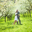 Just married on the nature — Stock Photo