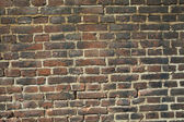 Background old brick wall — Stock Photo