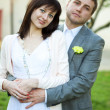 Just married in a beautiful garden — Stock Photo #6005502