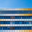 Modern office building against the blue sky — Stock Photo