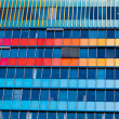 Stock Photo: Background of glass modern office building